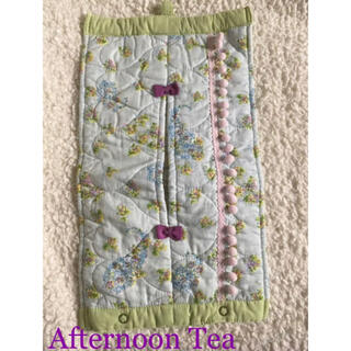 AfternoonTea - Afternoon Tea ティッシュケース 新品未使用