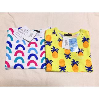 カルディア(CALDia)の【caldia】summer Tシャツ 2点セット(Tシャツ/カットソー)