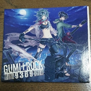 GUMI+ROCK グミロック(ボーカロイド)