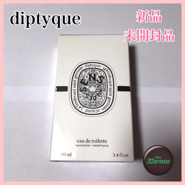diptyque(ディプティック)の【新品】diptyque オーデサンス オードトワレ 100ml コスメ/美容の香水(ユニセックス)の商品写真