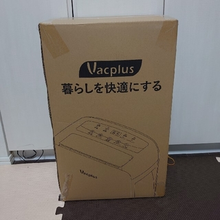 Vacplus 7L コンプレッサー式 除湿機 衣類乾燥機  タイマー付き