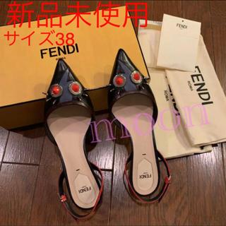 フェンディ(FENDI)のFENDI モンスターパンプス(未使用品)(ハイヒール/パンプス)