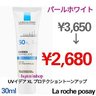 LA ROCHE-POSAY - 🧡 ラロッシュポゼ / トーンアップ パールホワイト 30ml