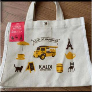 カルディ(KALDI)の🌟KALDI.紅茶の日.バック&紅茶セット🌟(トートバッグ)