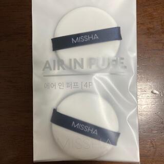 MISSHA - ミシャ クッションファンデーション パフ 2枚