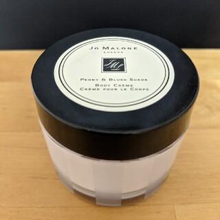 Jo Malone - 新品 未使用 Jo MALONE LONDON ボディクリーム ピオニー