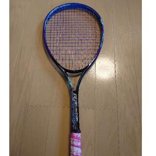 MIZUNO - XYST z1 ソフトテニス ラケット