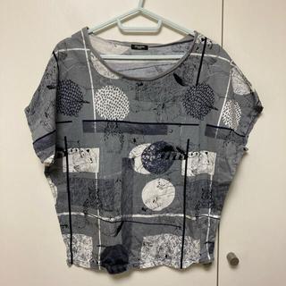 マーブル(marble)のマーブルシュッド アニマル 動物 Tシャツ グレー(Tシャツ(半袖/袖なし))