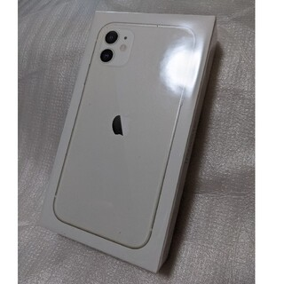 iPhone - 【新品未開封】 iPhone11 128GB ホワイト SIMフリー