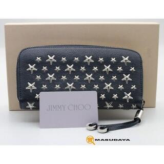 ジミーチュウ(JIMMY CHOO)のジミーチュウフィリッパスタースタッズ長財布【美品】(財布)