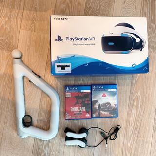 PlayStation VR - PlayStation VR Camera同梱版 シューティングコントローラー