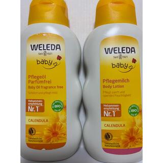 ヴェレダ(WELEDA)のヴェレダ カレンドラ ベビーミルクローション  ベビーオイル無香料 200ml(ベビーローション)