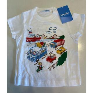 familiar - ファミリア 半袖Tシャツ 新品 80