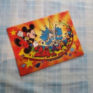 ミッキーマウス(ミッキーマウス)のディズニーランド 24周年 ミッキーマウス トゥーンタウン クリアファイル(クリアファイル)