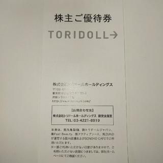 4000円分 丸亀製麺 トリドール 株主優待(レストラン/食事券)