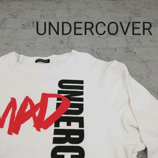 アンダーカバー(UNDERCOVER)のUNDERCOVER アンダーカバー スウェットトレーナー(スウェット)