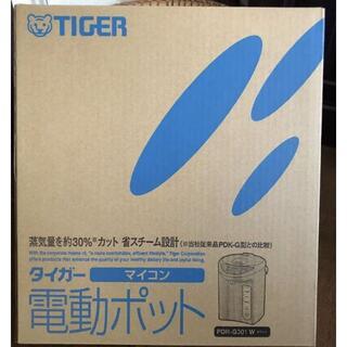 タイガー(TIGER)のPDR-G301(電気ポット)