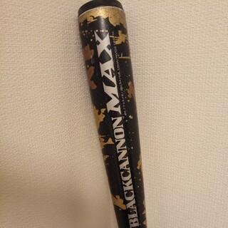 ブラックキャノン MAX 78cm 少年 バット(バット)