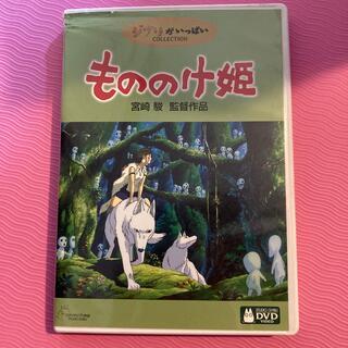 ジブリ(ジブリ)のもののけ姫 DVD 本編ディスク他特典ディスク2枚付き(舞台/ミュージカル)