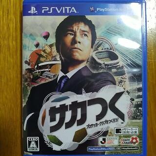 PlayStation Vita - サカつく プロサッカークラブをつくろう! Vita