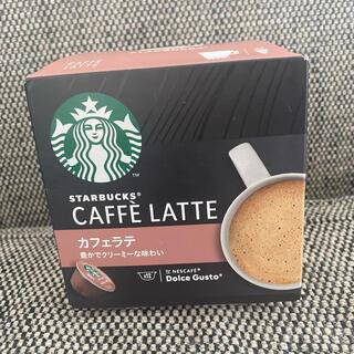 スターバックスコーヒー(Starbucks Coffee)のネスカフェ ドルチェ グスト スターバックス カフェラテ (コーヒー)
