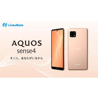 アクオス(AQUOS)のAQUOS sense4 basic 本体(スマートフォン本体)