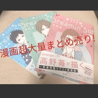 遊戯王 - 人気漫画 大量まとめ売り リスト⑤