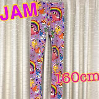 ジャム(JAM)のJAM♡美品♡ 派手レギンスパパンツ♡♡160cm(パンツ/スパッツ)
