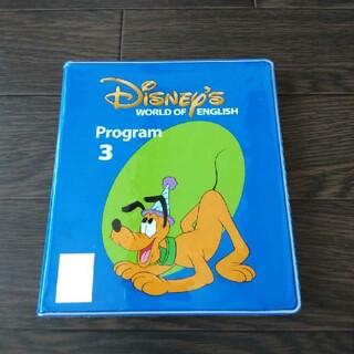 Disney - 新品 DWE メインプログラム DVD ストレートプレイ 3巻 ディズニー英語