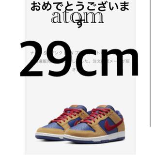 ナイキ(NIKE)のNike SB dunk low pro wheat and purple 29(スニーカー)