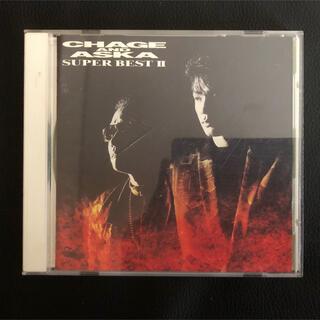 ポニー(PONY)のCHAGE&ASKA 「SUPER BEST2」(ポップス/ロック(邦楽))