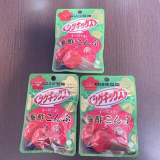 ユーハミカクトウ(UHA味覚糖)のシゲキックス 梅酢こんぶ味 3袋(菓子/デザート)