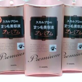 スカルプディー(スカルプD)の3個 プレミアムまつげ美容液ANGFAスカルプDボーテ(まつ毛美容液)