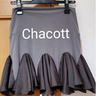 チャコット(CHACOTT)の【美品】チャコット 社交ダンス スカート(ダンス/バレエ)