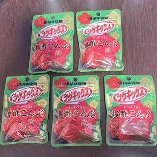 ユーハミカクトウ(UHA味覚糖)のシゲキックス 梅酢こんぶ味 5袋(菓子/デザート)