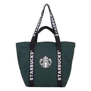 Starbucks Coffee - 【すぐ発送可能】台湾 スターバックス 2way トートバッグ 大容量 バッグ