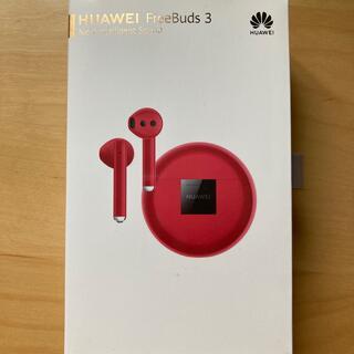 ファーウェイ(HUAWEI)のHUAWEI FreeBuds3 赤(ヘッドフォン/イヤフォン)