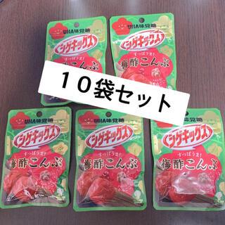 ユーハミカクトウ(UHA味覚糖)のシゲキックス 梅酢こんぶ味 10袋(菓子/デザート)