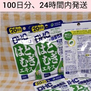 DHC - DHC はとむぎエキス、100日分、100粒、サプリメント、②