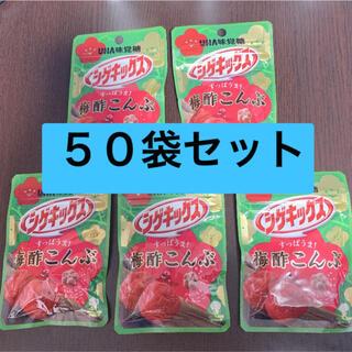 ユーハミカクトウ(UHA味覚糖)のシゲキックス 梅酢こんぶ味 50袋(菓子/デザート)