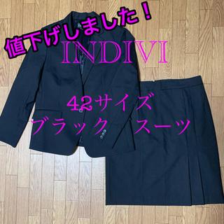 INDIVI - INDIVI ブラックスーツ 42サイズ L/LL