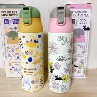 ジブリ(ジブリ)のトトロ&ジジ☆500ml ステンレスマグボトル(水筒)