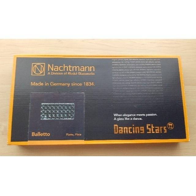 Nachtmann(ナハトマン)のナハトマン公式<ボサノバ> レクタングラー プレート 28cm(1枚入) インテリア/住まい/日用品のキッチン/食器(食器)の商品写真