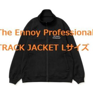 1LDK SELECT - Ennoy Professional TRACK JACKET Lサイズ 新品