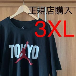 ナイキ(NIKE)の正規店購入 ジョーダン 3XL Tシャツ ジャンプマン ナイキ 希少サイズ(Tシャツ/カットソー(半袖/袖なし))