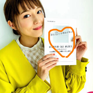 Lily Brown - リリーブラウン 着飾る恋には理由がある 川口春奈着用コート