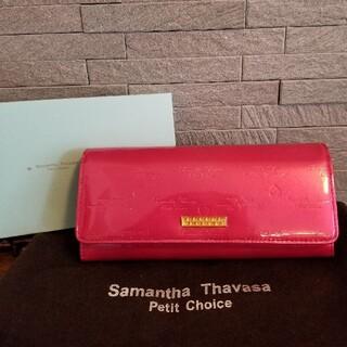 サマンサタバサプチチョイス(Samantha Thavasa Petit Choice)の【新品】サマンサタバサ 長財布(財布)