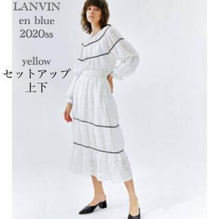 ランバンオンブルー(LANVIN en Bleu)のランバンオンブルー 20SS M ジャガードブラウス スカート セットアップ(ロングワンピース/マキシワンピース)