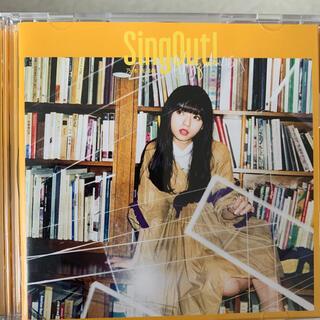ノギザカフォーティーシックス(乃木坂46)の乃木坂46 SingOut! TypeA(女性アイドル)