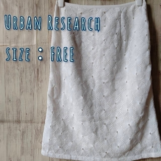 URBAN RESEARCH - 【新品・タグ付き】URBANRESEARCH レースタイトスカート
